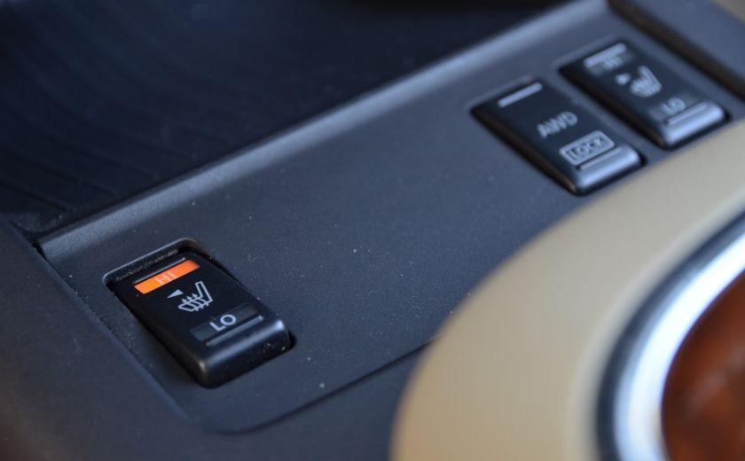 2010 Nissan Murano LE AWD A/C BIZONE CUIR GROUPE ELEC SIEGES CHAUFFAN #15