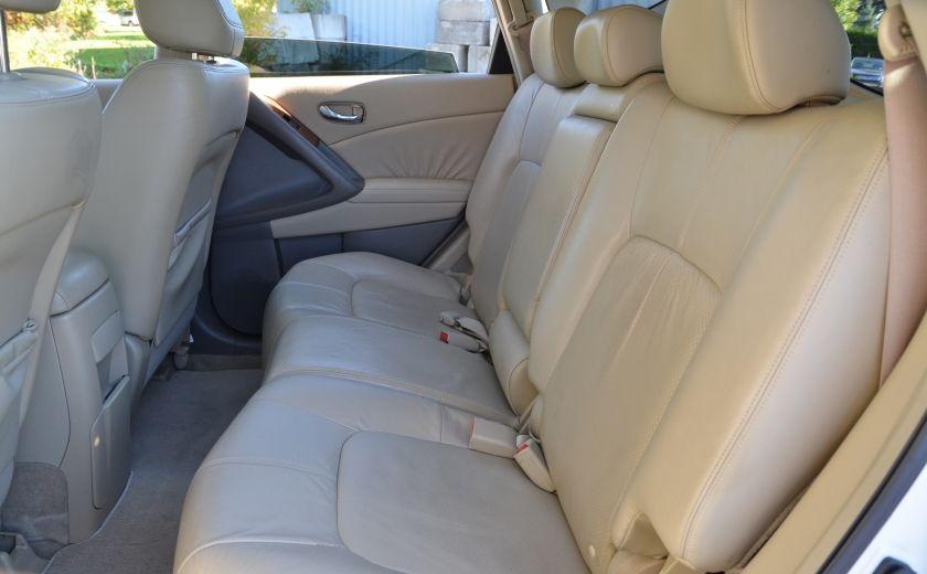 2010 Nissan Murano LE AWD A/C BIZONE CUIR GROUPE ELEC SIEGES CHAUFFAN #24