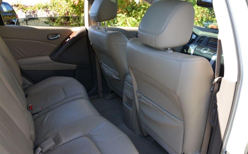 2010 Nissan Murano LE AWD A/C BIZONE CUIR GROUPE ELEC SIEGES CHAUFFAN #25
