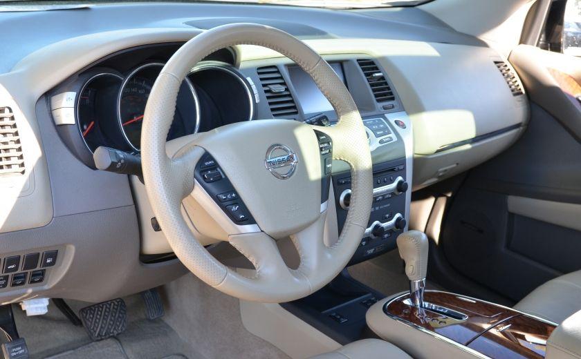 2010 Nissan Murano LE AWD A/C BIZONE CUIR GROUPE ELEC SIEGES CHAUFFAN #41