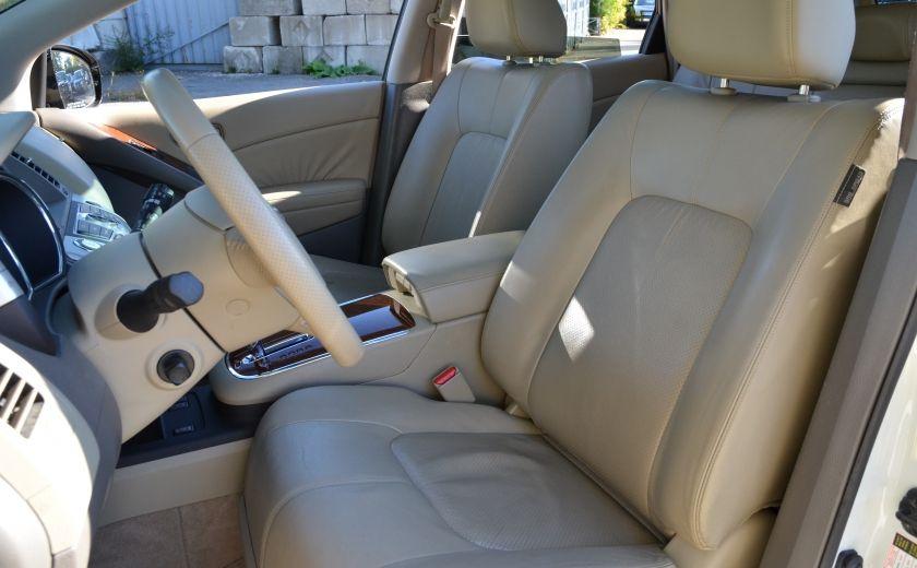 2010 Nissan Murano LE AWD A/C BIZONE CUIR GROUPE ELEC SIEGES CHAUFFAN #42