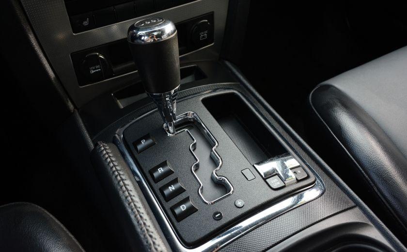 2010 Jeep Grand Cherokee Laredo 4x4 A/C TOIT CAMERA MAGS #57