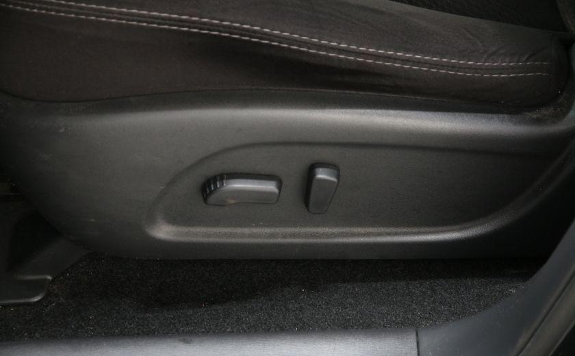 2014 Nissan Pathfinder SV #8