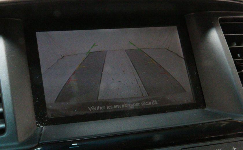 2014 Nissan Pathfinder SV #14