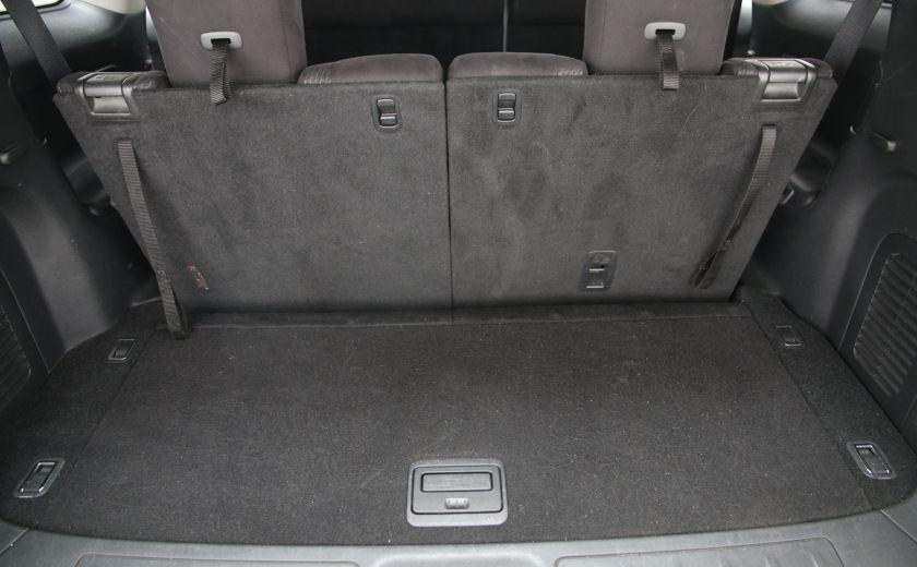 2014 Nissan Pathfinder SV #27