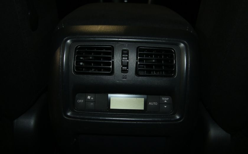 2015 Nissan Pathfinder S 4WD A/C MAGS #15