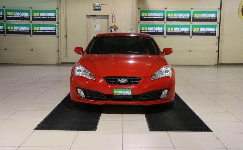 2012 Hyundai Genesis Premium AUTO A/C CUIR MAGS TOIT #1