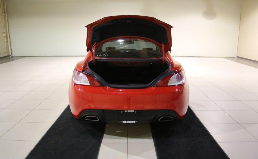 2012 Hyundai Genesis Premium AUTO A/C CUIR MAGS TOIT #22