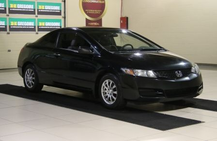 2009 Honda Civic DX MAGS in Terrebonne