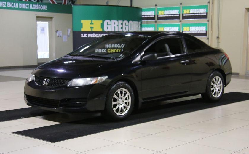 2009 Honda Civic DX MAGS #2