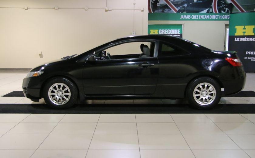 2009 Honda Civic DX MAGS #3