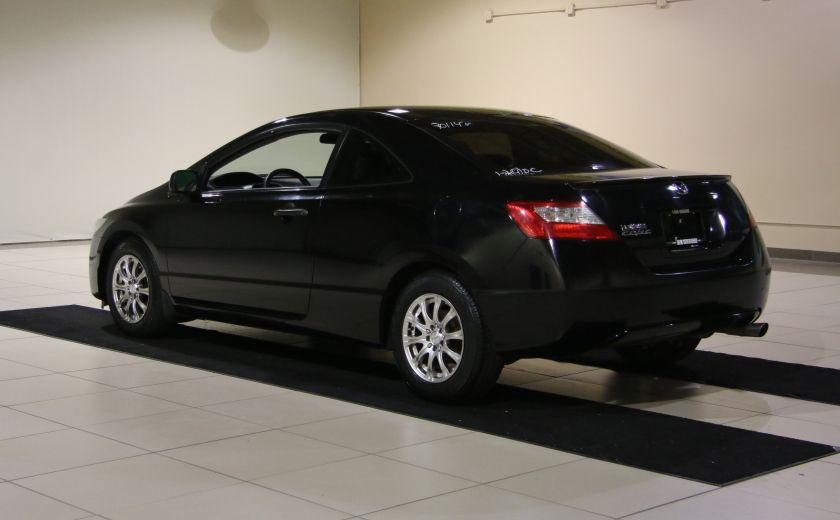 2009 Honda Civic DX MAGS #4