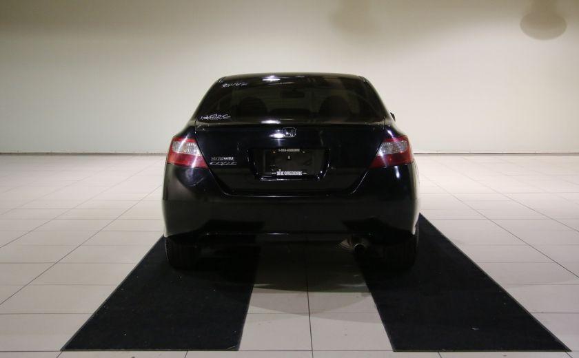 2009 Honda Civic DX MAGS #5