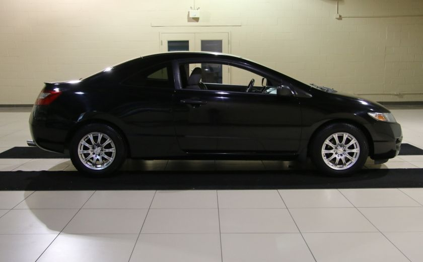 2009 Honda Civic DX MAGS #7