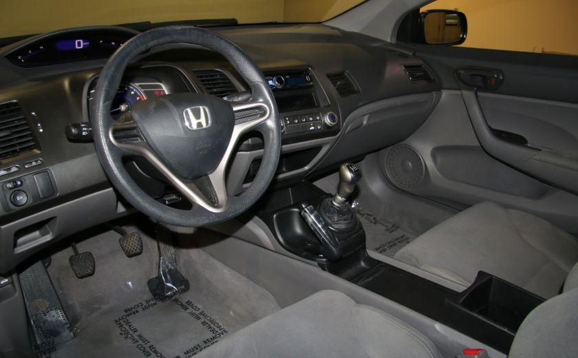 2009 Honda Civic DX MAGS #8