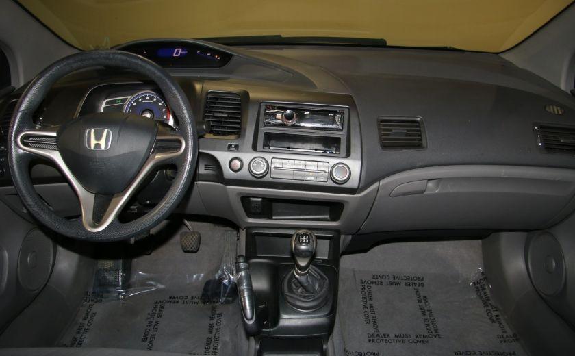 2009 Honda Civic DX MAGS #11
