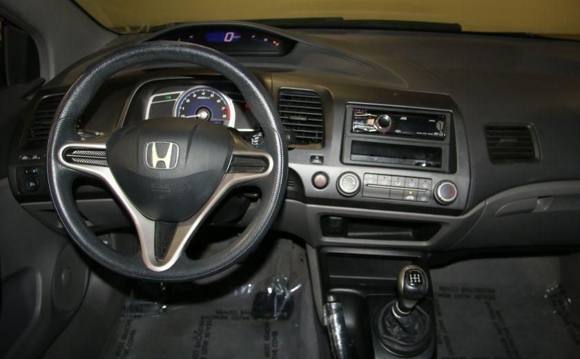 2009 Honda Civic DX MAGS #12