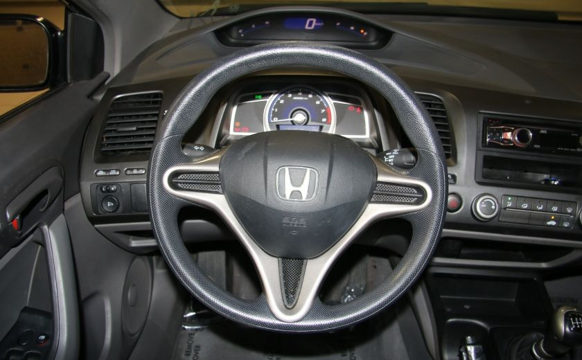 2009 Honda Civic DX MAGS #13
