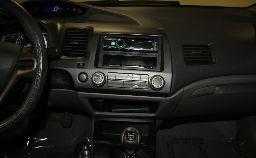 2009 Honda Civic DX MAGS #14