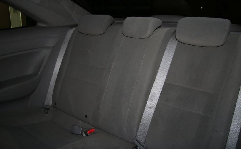 2009 Honda Civic DX MAGS #15