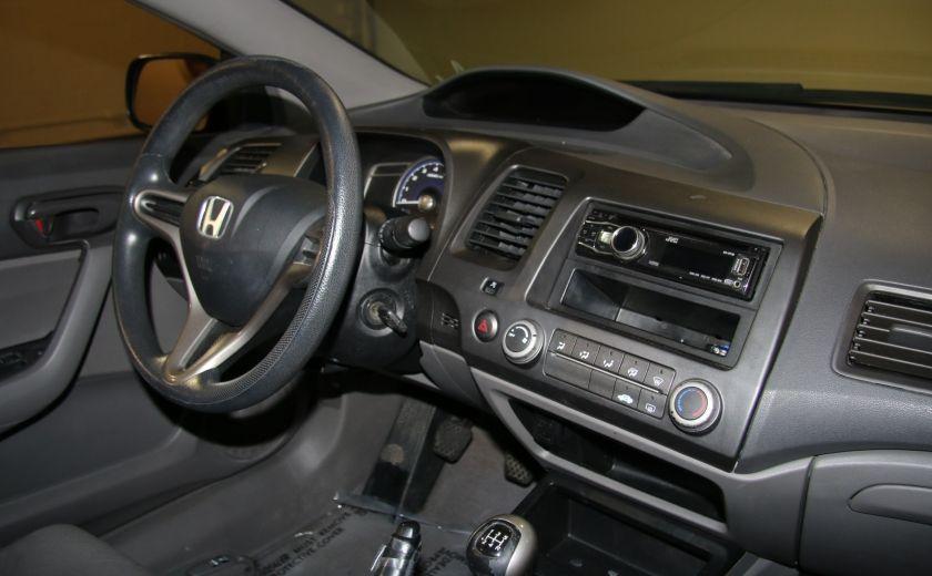 2009 Honda Civic DX MAGS #18