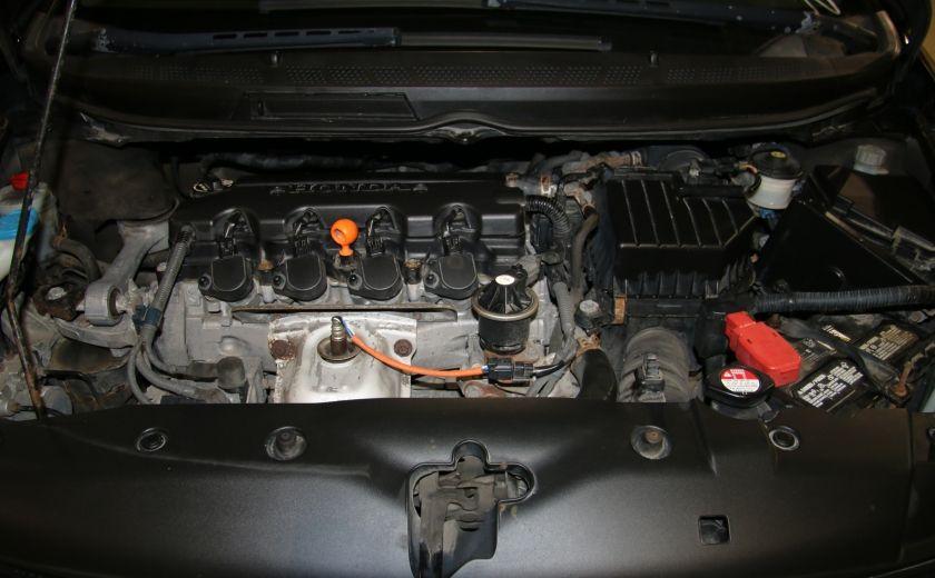 2009 Honda Civic DX MAGS #20