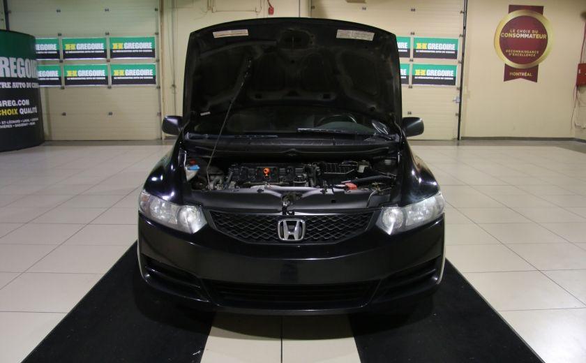 2009 Honda Civic DX MAGS #21