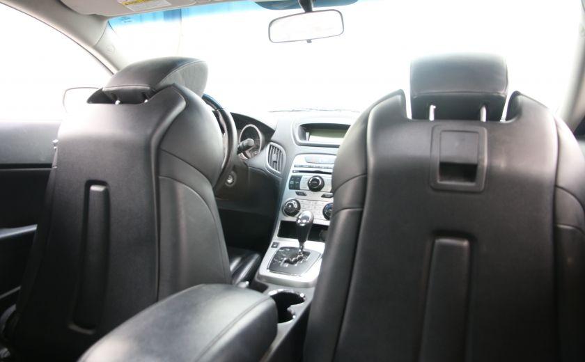 2010 Hyundai Genesis AUTO A/C CUIR MAGS #16