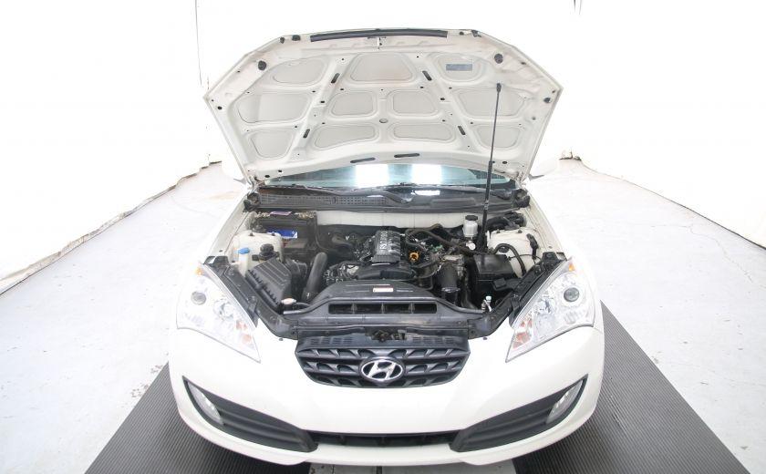 2010 Hyundai Genesis AUTO A/C CUIR MAGS #22