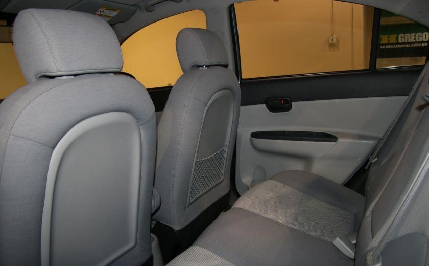 2009 Hyundai Accent Man GL A/C #15
