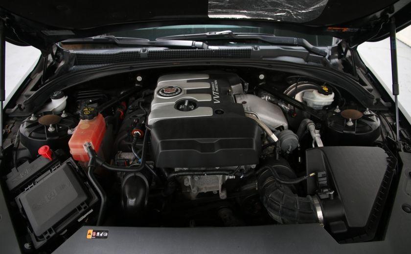 2013 Cadillac ATS Luxury AWD A/C CUIR TOIT MAGS #24