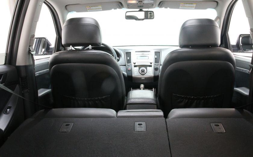 2012 Hyundai Veracruz GLS AWD CUIR TOIT 7 PASSAGERS #30