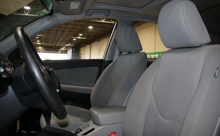 2012 Toyota Rav 4 Base AWD AUTO A/C TOIT MAGS BLUETOOTH #9