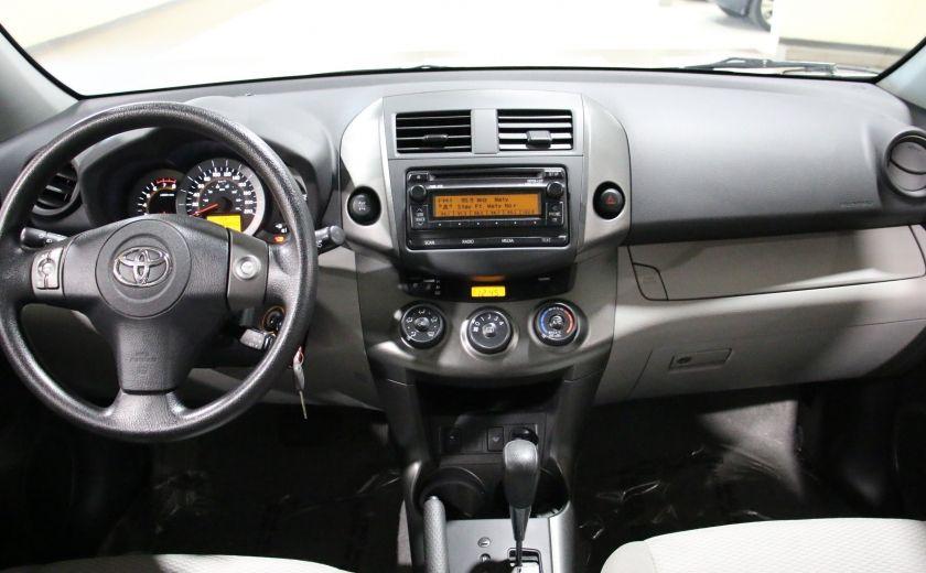 2012 Toyota Rav 4 Base AWD AUTO A/C TOIT MAGS BLUETOOTH #11
