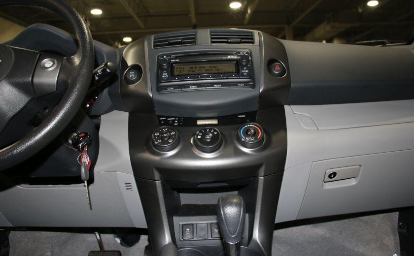 2012 Toyota Rav 4 Base AWD AUTO A/C TOIT MAGS BLUETOOTH #14