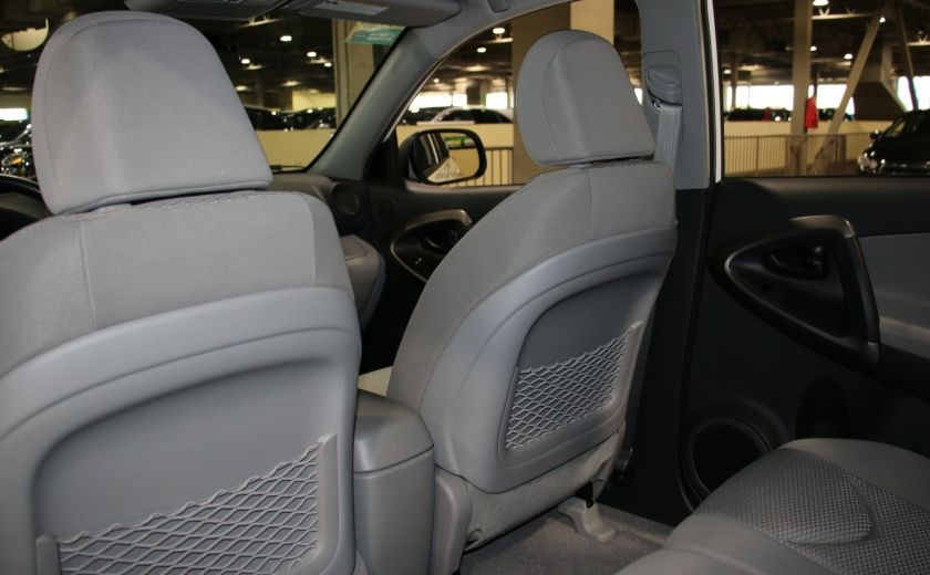 2012 Toyota Rav 4 Base AWD AUTO A/C TOIT MAGS BLUETOOTH #15
