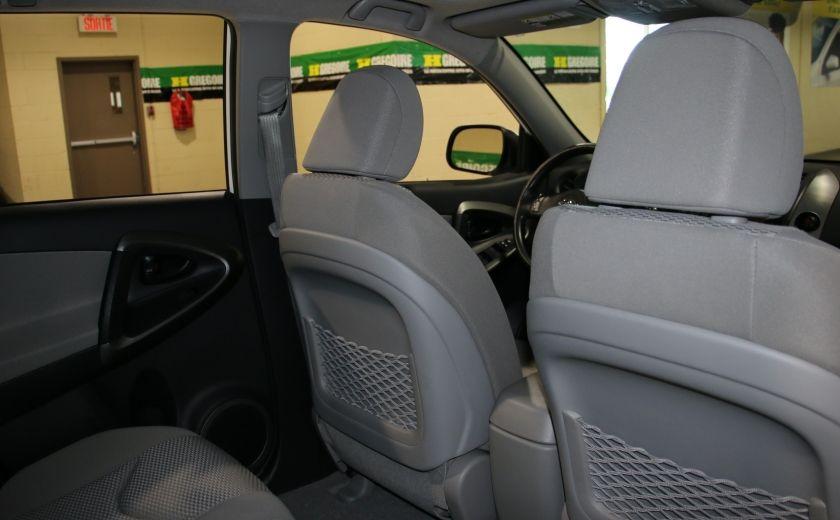 2012 Toyota Rav 4 Base AWD AUTO A/C TOIT MAGS BLUETOOTH #17