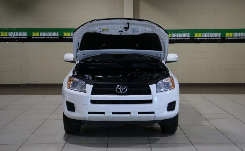 2012 Toyota Rav 4 Base AWD AUTO A/C TOIT MAGS BLUETOOTH #23
