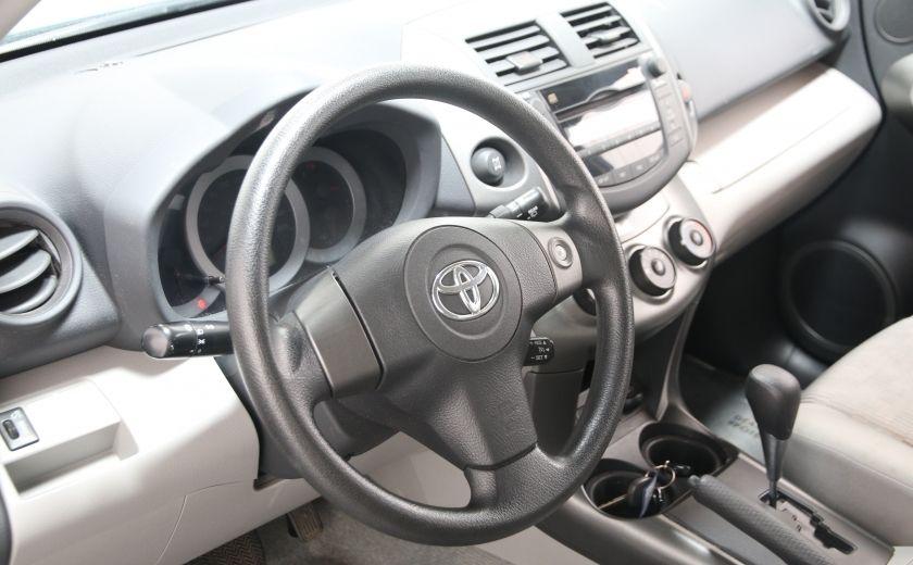 2011 Toyota Rav 4 4WD  AUTO A/C GR ELECT #6