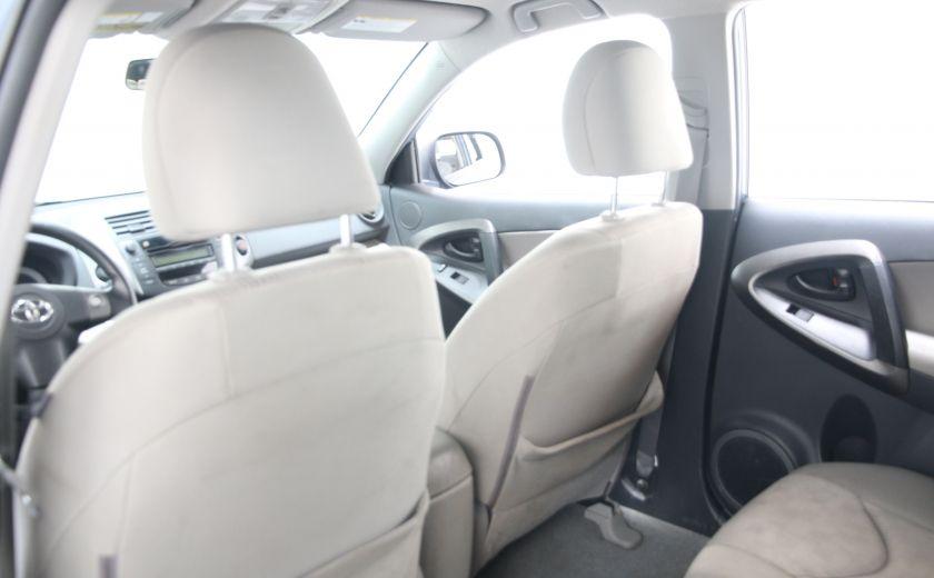 2011 Toyota Rav 4 4WD  AUTO A/C GR ELECT #12