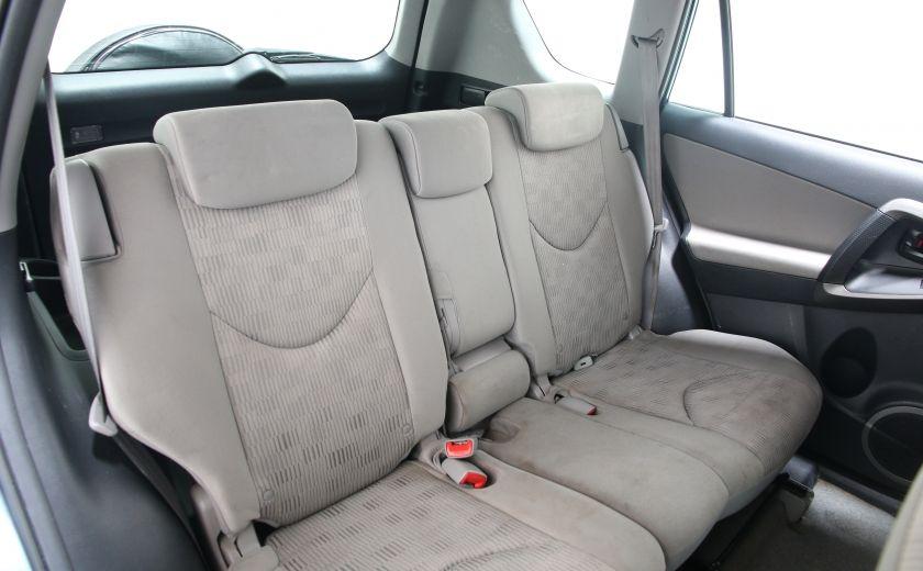 2011 Toyota Rav 4 4WD  AUTO A/C GR ELECT #15