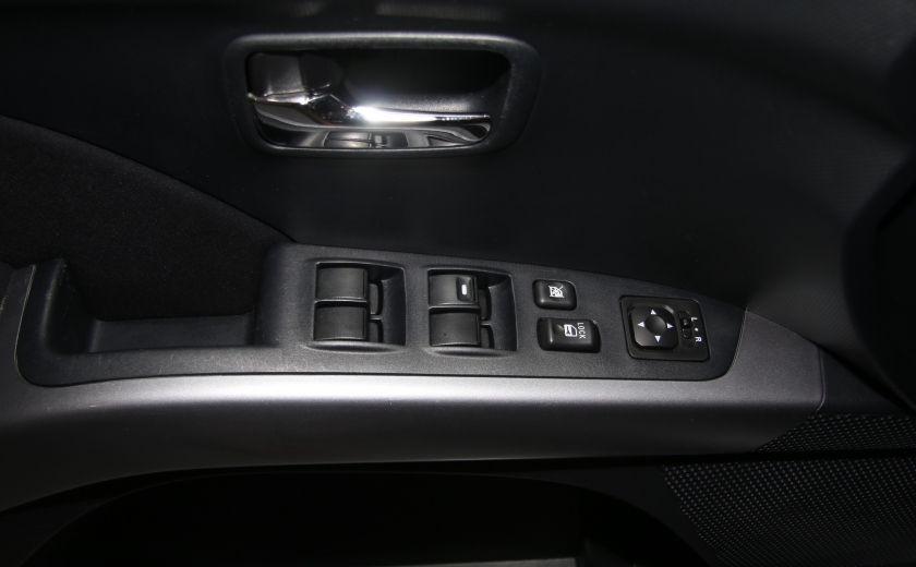 2009 Mitsubishi Outlander ES 4WD #10