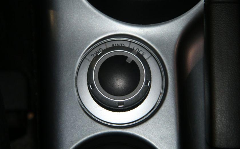 2012 Mitsubishi Outlander  ES AUTOMATIQUE A/C MAGS BLUETHOOT #13