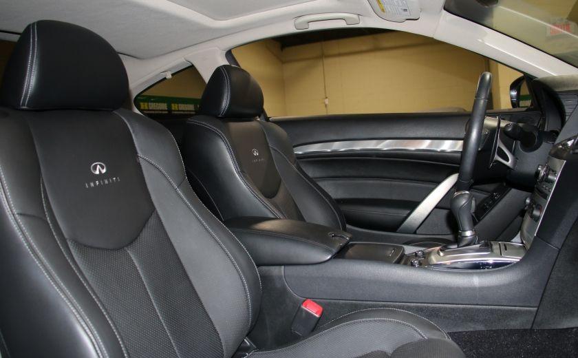 2014 Infiniti Q60 Premium AWD AUTO A/C CUIR TOIT MAGS #25
