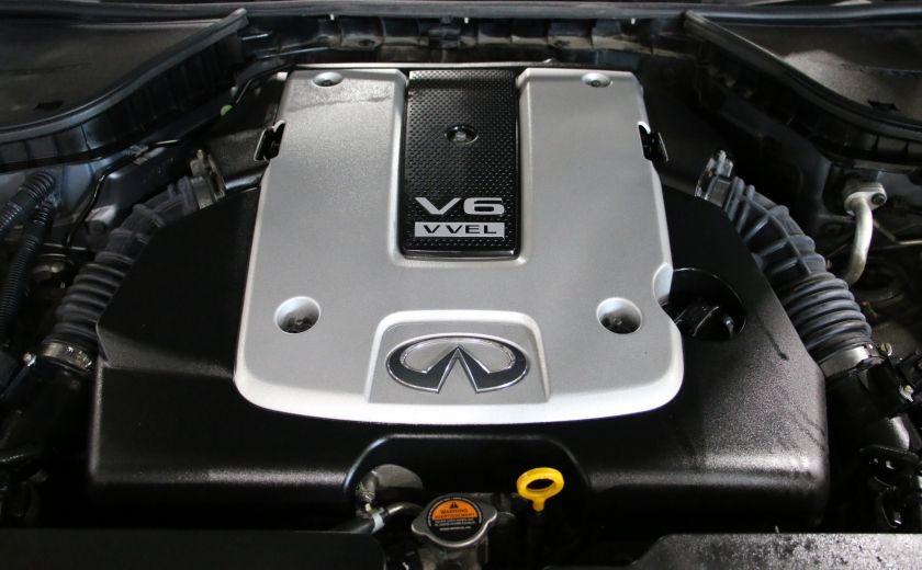 2014 Infiniti Q50 Premium AWD AUTO A/C CUIR TOIT MAGS #30
