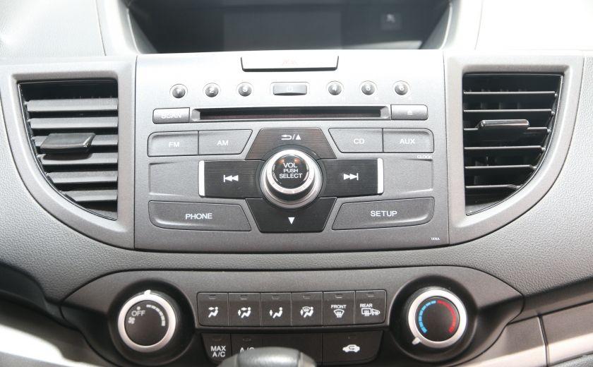 2013 Honda CRV LX #11