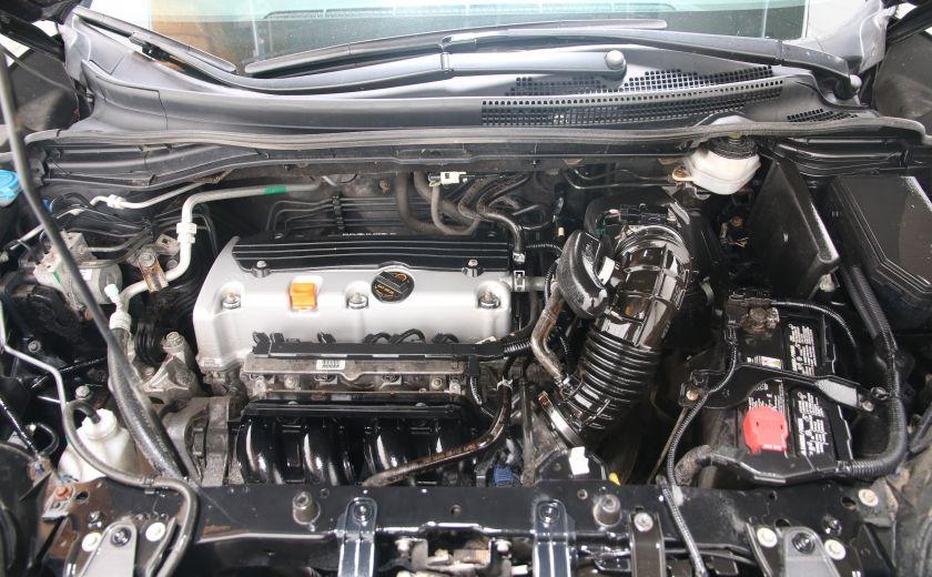2013 Honda CRV LX #21