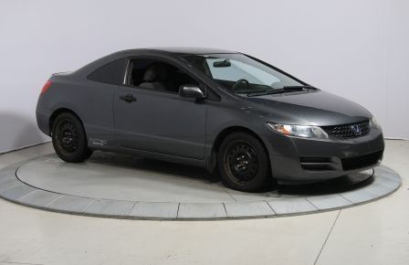 2009 Honda Civic DX-G #0