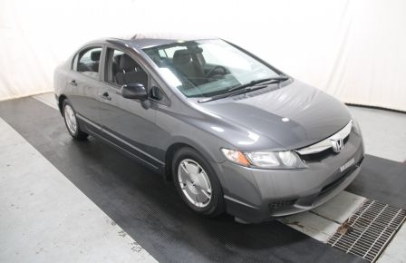 2011 Honda Civic DX-G A/C GR ELECT MAGS in Gatineau