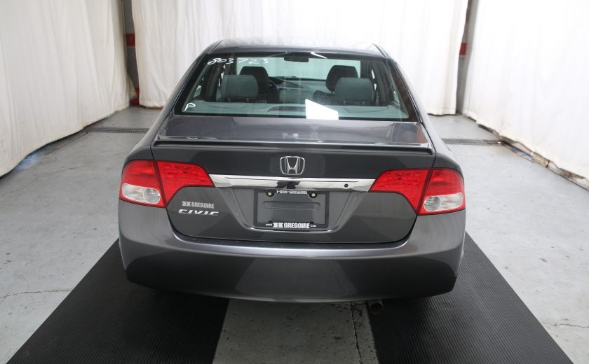 2011 Honda Civic DX-G A/C GR ELECT MAGS #4